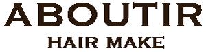久留米の美容室 HAIR MAKE ABOUTIR アブティール